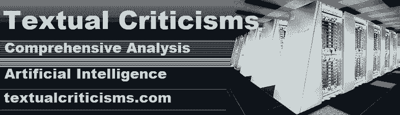 Textual Criticisms